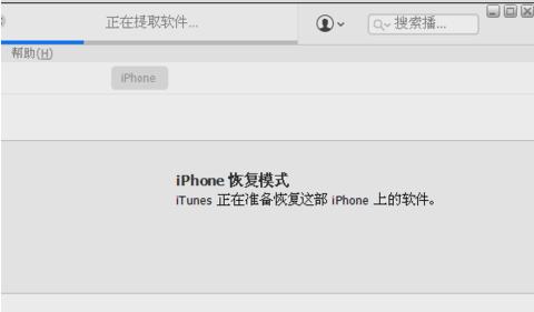 iphone激活