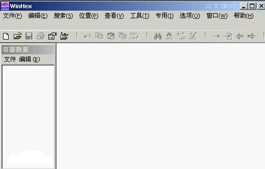 打开dat文件